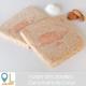 Terrine de truite aux amandes (ballotin de 400 g - 8 tranches )